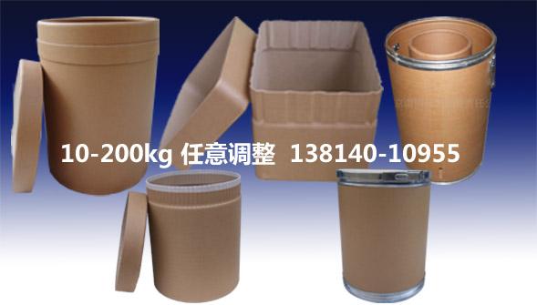 泰州工业纸桶,检查公路运输危险货物净重是否符合